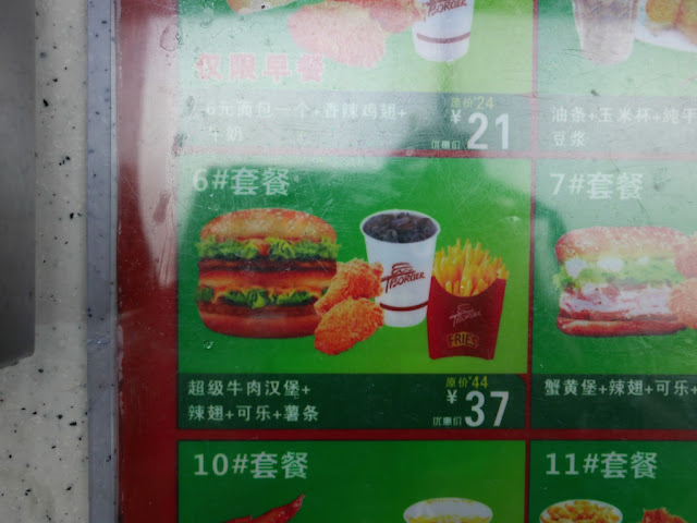 item on Texas Burger menu which resembles a Big Mac