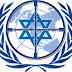 Expressem el nostre més ferm rebuig a la Resolució 2334 #UNSC
