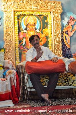 Shree Aniruddha Chalisa