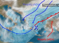ΚΑΙΡΟΣ: Πάνω από την Ελλάδα η «Αριάδνη» -Με ισχυρές καταιγίδες και θυελλώδεις ανέμους ξεκίνησε το νέο κύμα κακοκαιρίας