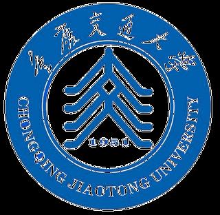 منح لدراسة البكالوريوس في الصين في جامعة Chongqing