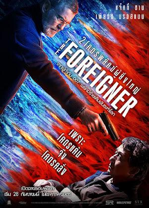 ตัวอย่างหนังใหม่ - The Foreigner 2 โคตรพยัคฆ์ผู้ยิ่งใหญ่ (ซับไทย) poster thai 3