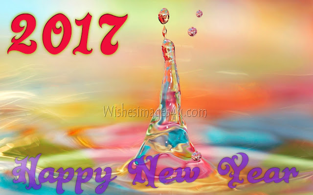 New Year 2017 3D Background Wallpapers For Desktop/PC