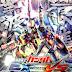 Gundam Extreme Vs. Maxi Boost - Release Info