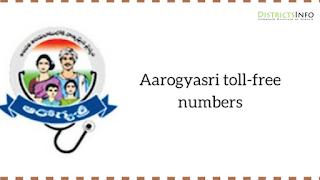 Aarogyasri toll free numbers