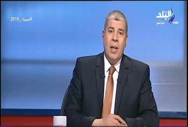 برنامج مع شوبير 11/2/2018 مع أحمد شوبير حلقة الاحد 11/2