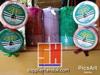 Grosir souvenir Haji dan Umroh