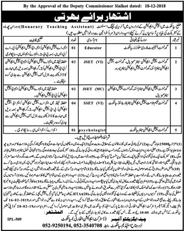 special education department jobs 2018,special education department,special education department jobs,jobs in special education department,special education,special education jobs,jobs,education department,special education department jobs 2017,special education department punjab jobs 2017,special education department ||2019 latest jobs,special education department jobs in ppsc 2018