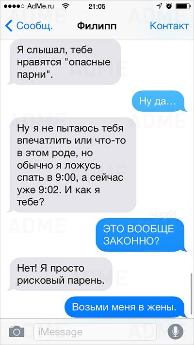 МИЦ как незаметно предложить парню встречаться песни русские новинки