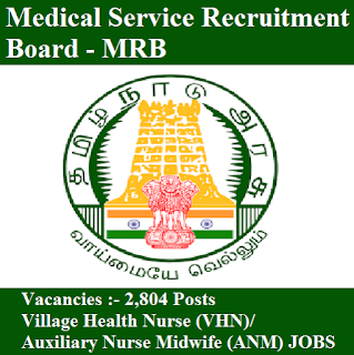 Medical Service Recruitment Board, MRB, Tamil Nadu, TN, MRB TN, Graduation, VHN, ANM, Nurse, freejobalert, Sarkari Naukri, Latest Jobs, mrb tn logo