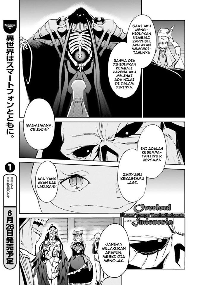 Manga Overlord chapter 27 Bahasa Indonesia