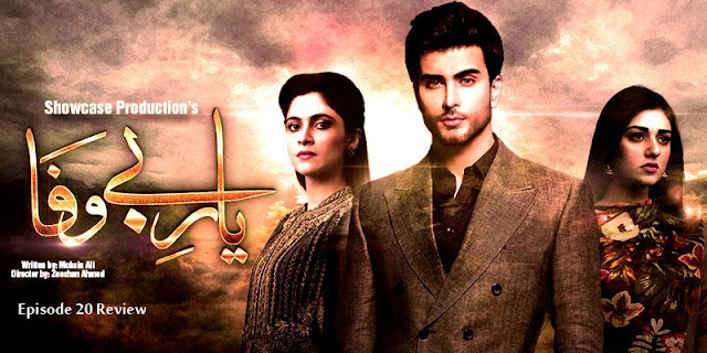 Yaar e Bewafa Episode 20 Review – Sweet!