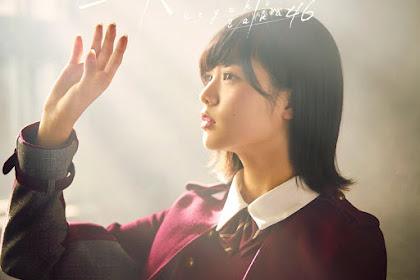 [Lirik+Terjemahan] Keyakizaka46 - Seifuku to Taiyou (Seragam Dan Mentari)