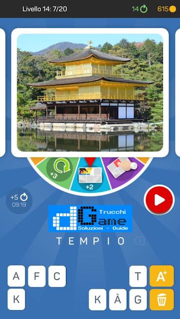 Kezako: Immagine Misteriosa soluzione pacchetto 14 livelli (1-20)