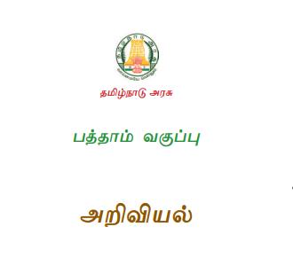 Karka Kasadara Tuition Center - Coimbatore Tuition centre ...