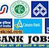 SBI PO Recruitment 2018 - भारतीय स्टेट बैंक में प्रोबेशनरी ऑफिसर के 2000 पदों की भर्ती, आवेदन तिथि 21 अप्रैल 2018 से 13 मई 2018