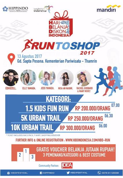 HBD Run to Shop • 2017