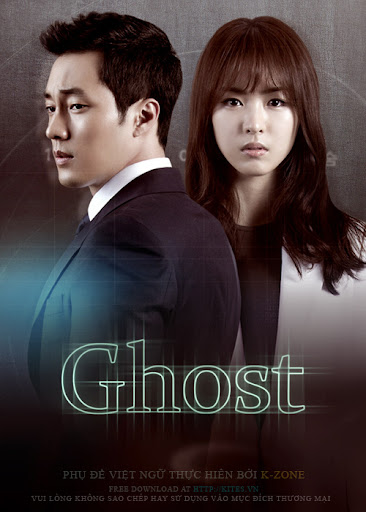 Bóng Ma - Ghost 2012