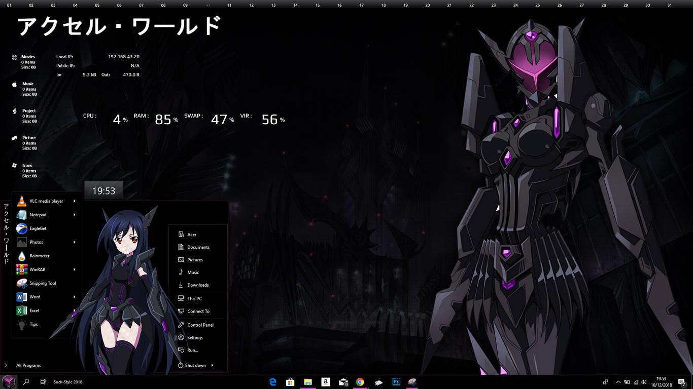 Theme Windows 10 1803 Kuroyukihime Accel World