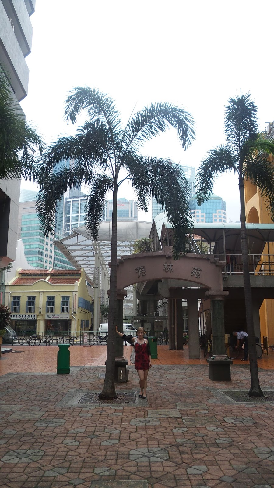 Singapore Säännöt