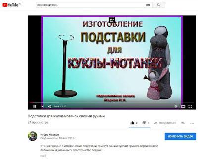 Жарков Игорь