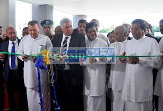 NSBM Green University Town opens