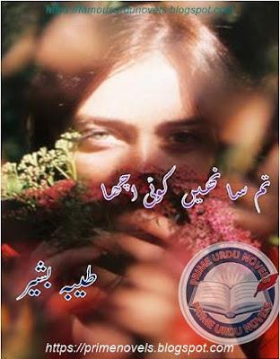 Free download Tum sa nahi koi acha novel by Tayyba Bashir Part 1 pdf