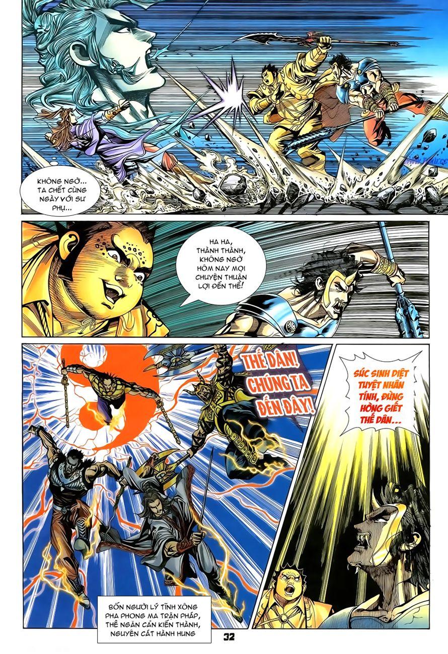 Đại Đường Uy Long chapter 79 trang 5