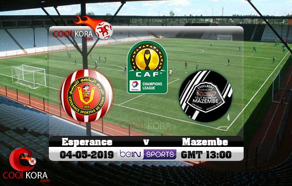 مشاهدة مباراة مازيمبي والترجي اليوم 3-5-2019 دوري أبطال أفريقيا
