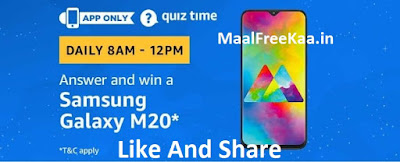 Galaxy M20 Quiz Time