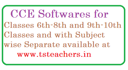 Softwares for CCE | Continuous Comprehensive Evaluation Software Download | Formative Assement and Summative Assesment Calculations Software Download | FA and SA Softwares Download | CCE Softwares for Classe 6-8th | CCE Software for 9-10 classes Download | Download Software for CCE Registers maintanance in Schools | Subject wise registers in Schools cce-related-softwares-download-for-fa-sa-result-calculations