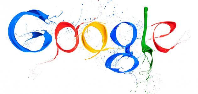 جوجل,جوجل ايرث,رصيد جوجل بلاي مجانا,بطاقة جوجل بلاي مجانا,بطاقات جوجل بلاي مجانا,بطاقة جوجل بلاي,جوجل،,جوال,ربح بطاقة جوجل مجانا,شركة جوجل,جوجل جوجل,بوبجي,بطاقات جوجل بلاي مجانا 2018,جوجل ادسنس,جوجل اكونت,خرائط جوجل,شرح,جوجل ايرث 2014,جوجل ايرث 2015