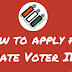 How to Download Duplicate Aadhar Card- Easily Download Duplicate Card Of Your Aadhar Online