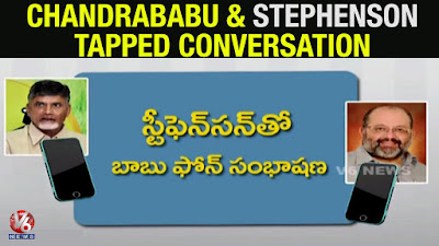 AP CM Chandrababu and Stephenson phone conversation l Revanth Reddy bribery case, Cash For Vote Scam : AP CM Chandrababu And Stephenson Phone Conversation |  | Exclusive | NTV