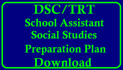 DSC/TRT School Assistant Social Studies Preparation Plan Download DSC - School Assistant Social Studies Preparation Plan | DSC SHORT TIME PREPARATION PLAN IN TELUGU | DSC Preparation Plan | DSC/TRT Social Studies Preparation Plan | DSC/TRT School Assistant Social Studies subjedt Preparation plan Download DSC/TRT School Assistant Social Studies Preparation Plan Download/2017/12/tspsc-dsc-trt-school-assistant-social-studies-preparation-plan-download.html
