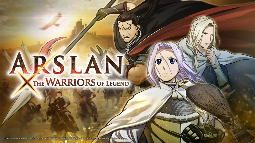 Arslan The Warriors of Legend Download Poster