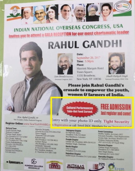 rahul-gandhi-offer-free-food