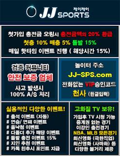 JJ%25EC%25B2%259C%25EC%2582%25AC%25EC%25