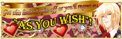 http://otomeotakugirl.blogspot.com/2014/11/walkthrough-shall-we-date-my-sweet.html