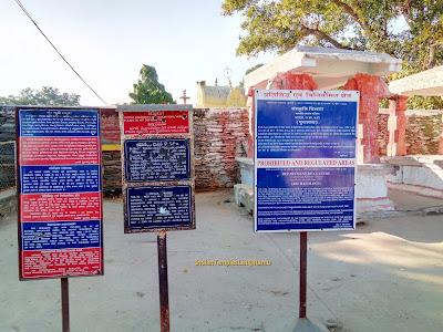 Chejarla Sri Kapoteswara Swamy Temple