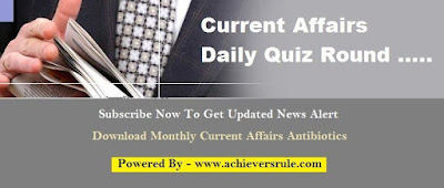 Daily Current Affairs MCQ- 4th July 2017