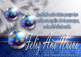 felicitaciones de fin de año 2017