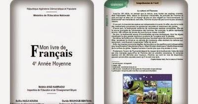 تعلم الفرنسية عندما نريد نستطيع Manuel De Francais 4 Am