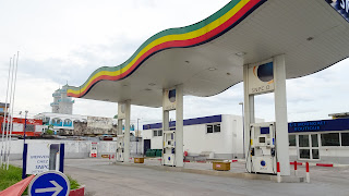 Empgy gas station in Congo. Its too expensive for Congo People