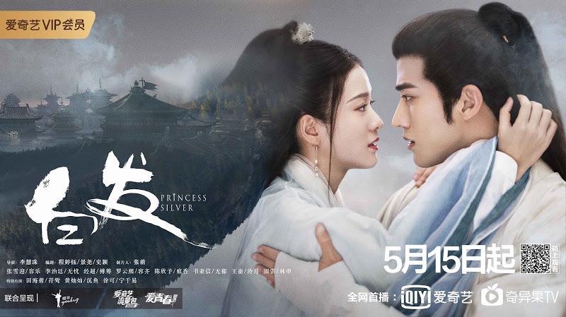 2019 Chinese Drama Recommendations - DramaPanda