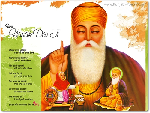Happy Gurpurab SMS 2014, Facebook and WhatsApp Profile Pics