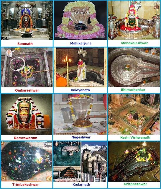 12 Jyotirlinga, Jyotirling or Jyotirlingam 12 jyotirlingas- 12 ज्योतिर्लिंगों का महत्व व महिमा
