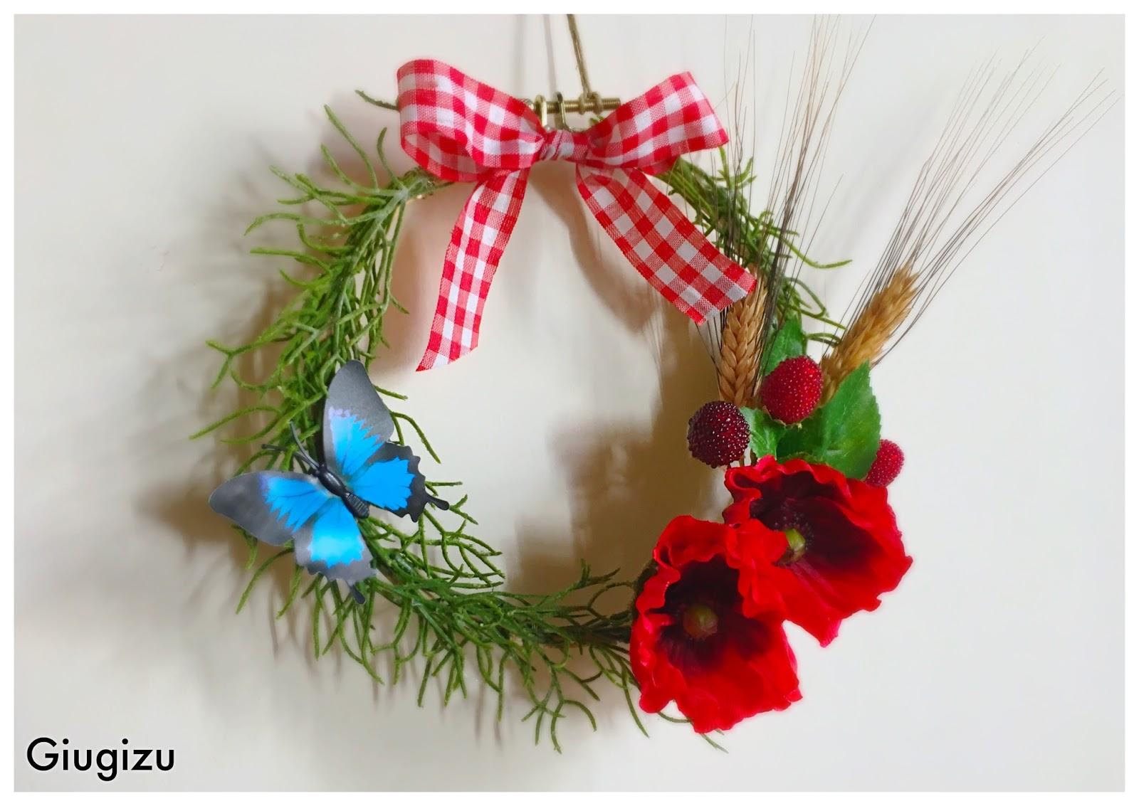Farfalle Decorative Fai Da Te d.i.y. summer wreath - ghirlanda estiva fai da te