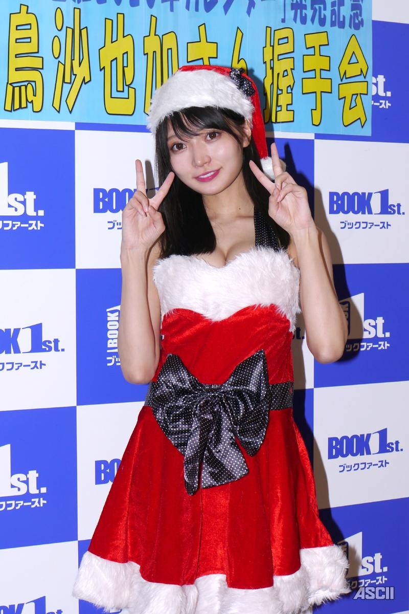 eyval.net: にとりさやか, 似鳥沙也加, Nitori Sayaka - Weekly Ascii, 2019.12.24