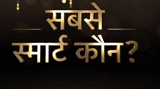 Play and Earn Paytm Cash Sabse Smart Kaun Hotstar